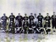 Texaco Beach Baseball Team